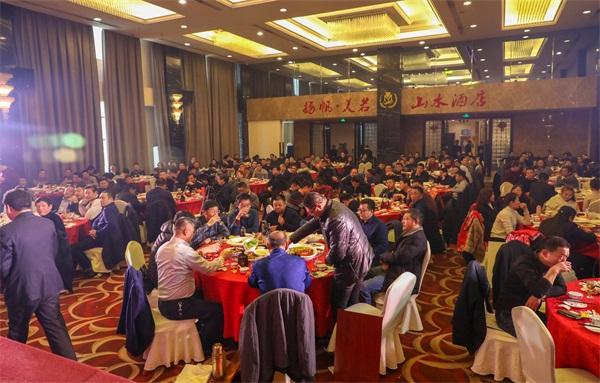 公司隆重召开 2018年总结表彰、2019年经济工作会议暨中共山东一建建设有限公司委员会揭牌仪式